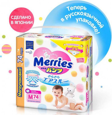 Трусики Merries M Walker 6-11 кг 74 шт